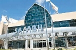 Sambil, Santo Domingo